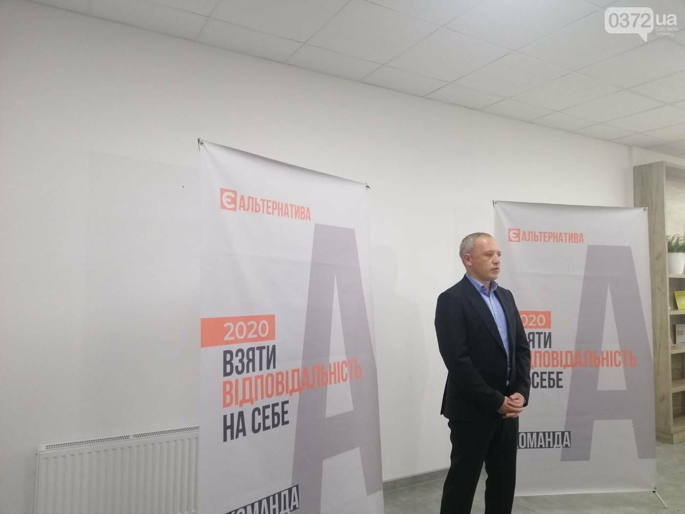 Роман Клічук провів пресс-брифінг