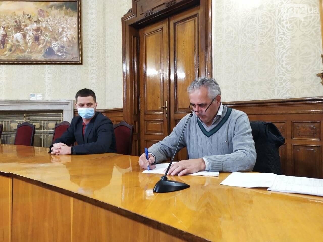 Оголошення результатів виборів до Чернівецької обласної ради