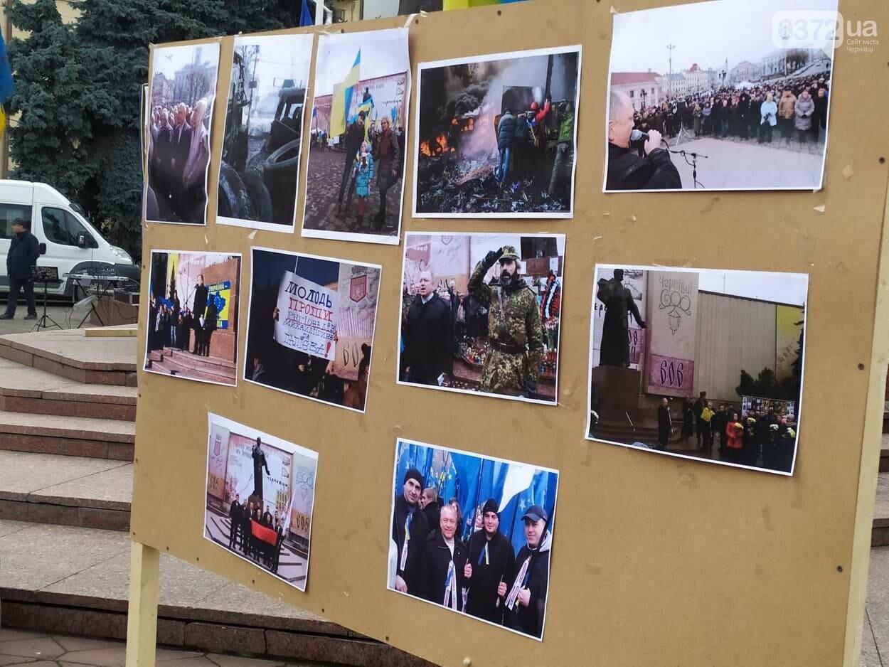 Відзначення річниці Революції Гідності у Чернівцях