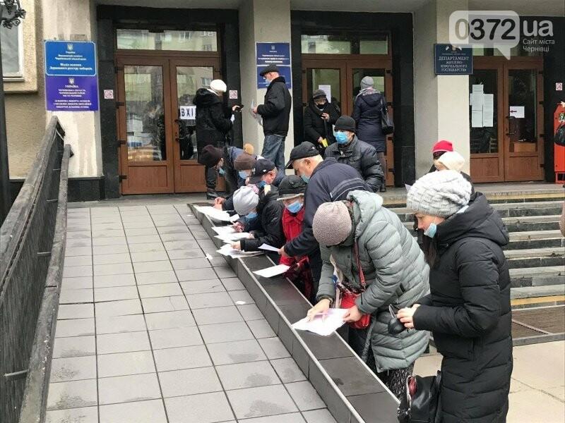 Люди підписують заяви на вулиці