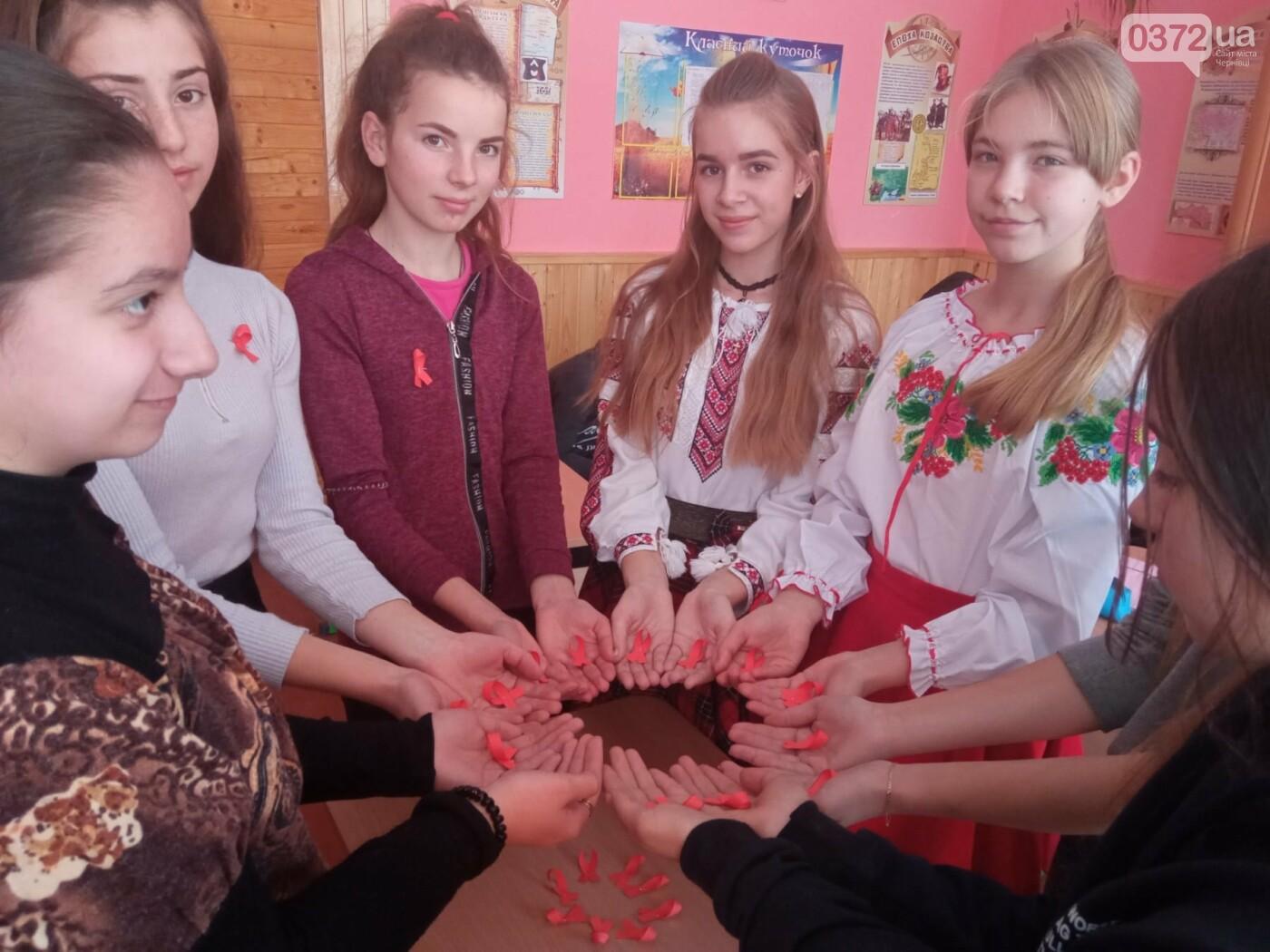 Учні Селищанського НВК Сокирянського району.