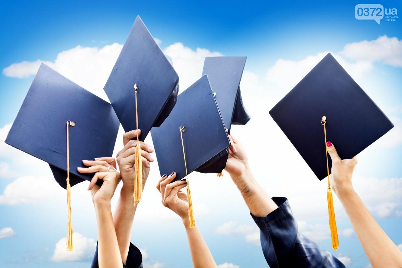 Безкоштовна вища європейська освіта у Словаччині , фото-1