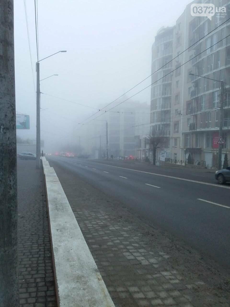 У Чернівцях очікується туманна погода