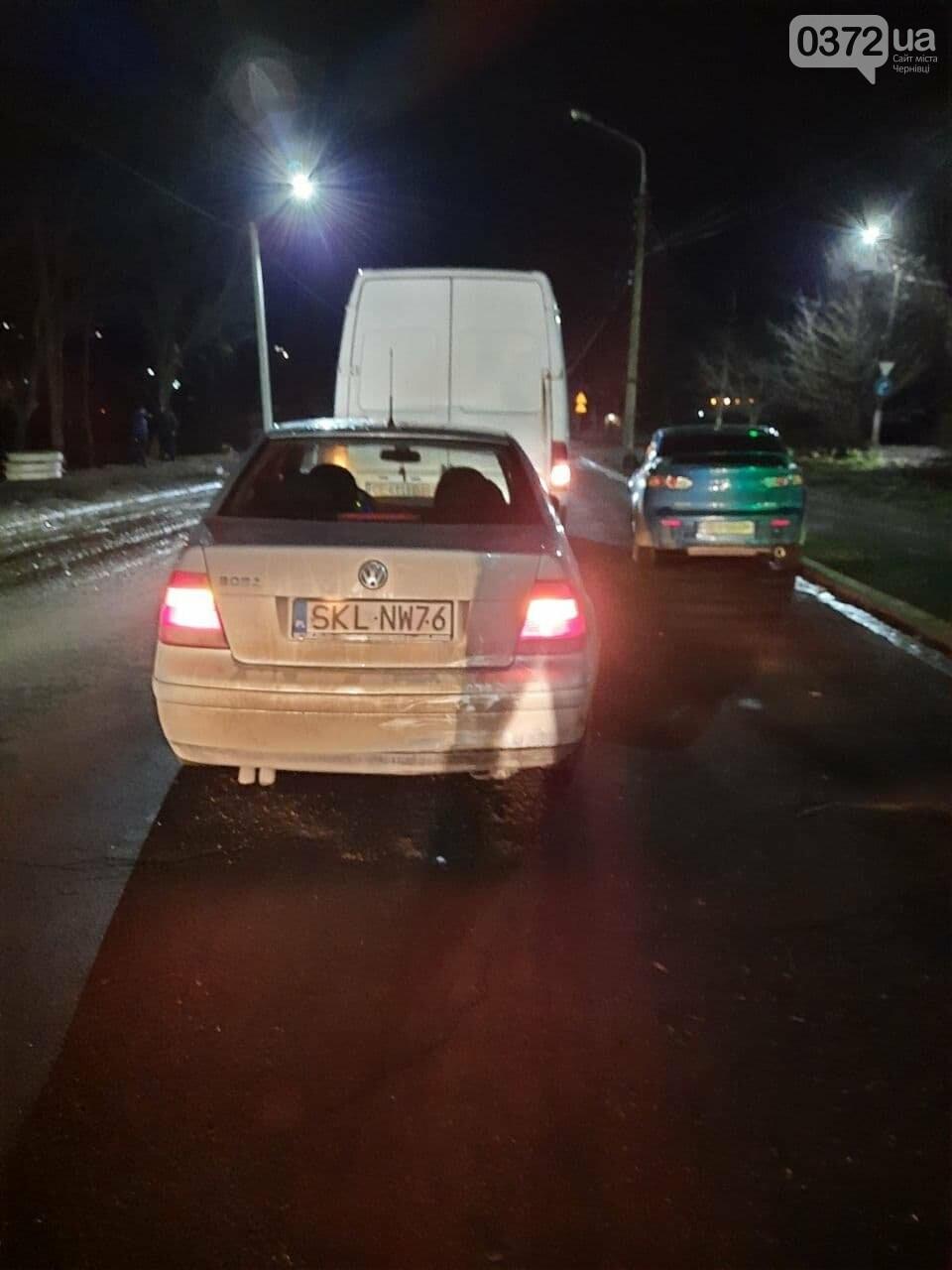 ДТП у Чернівцях, фото - 0372.ua