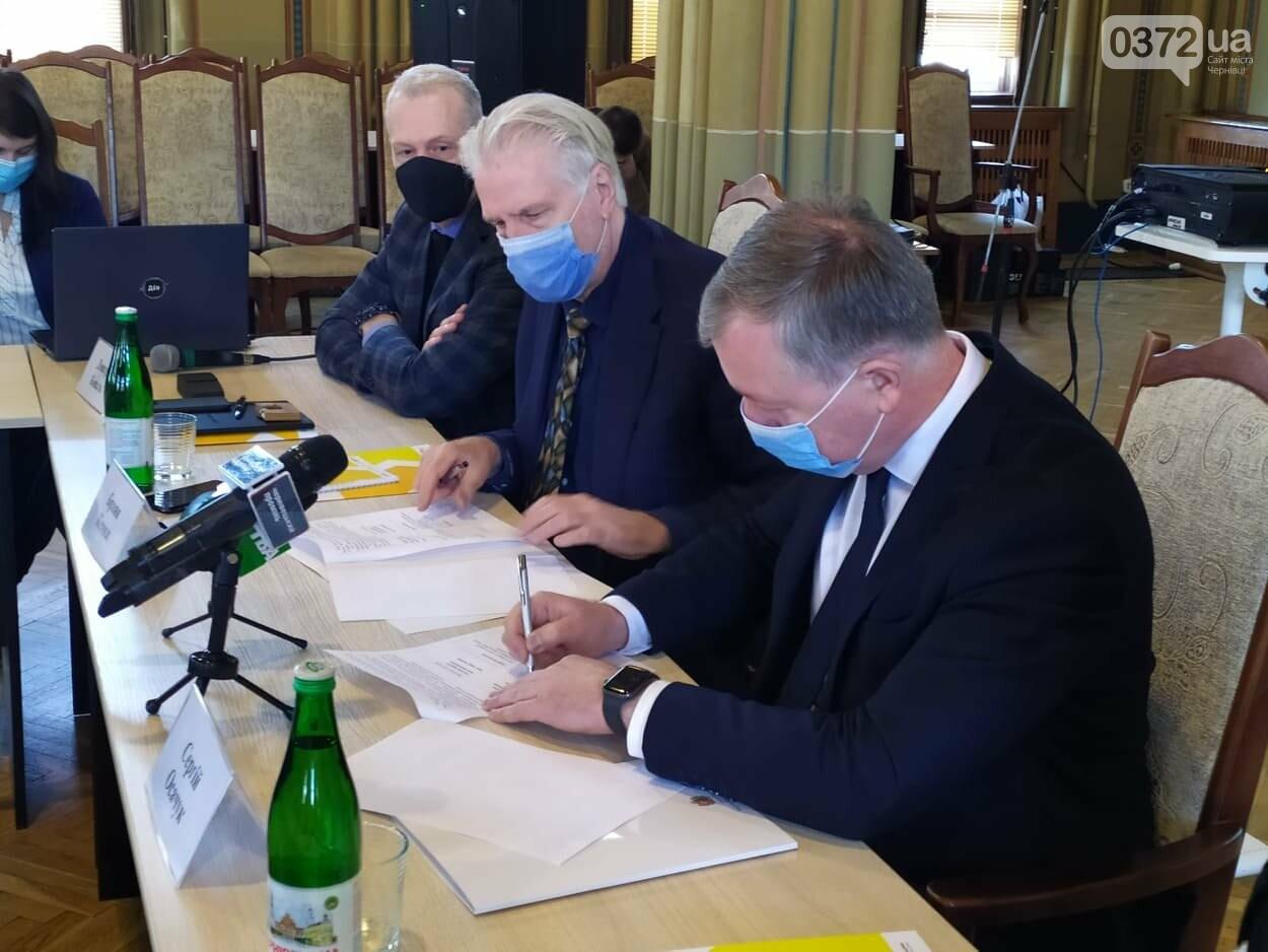 У Чернівцях уклали меморандум про співпрацю в рамках програми DOBRE (ФОТОРЕПОРТАЖ), фото-6, фото 0372.ua