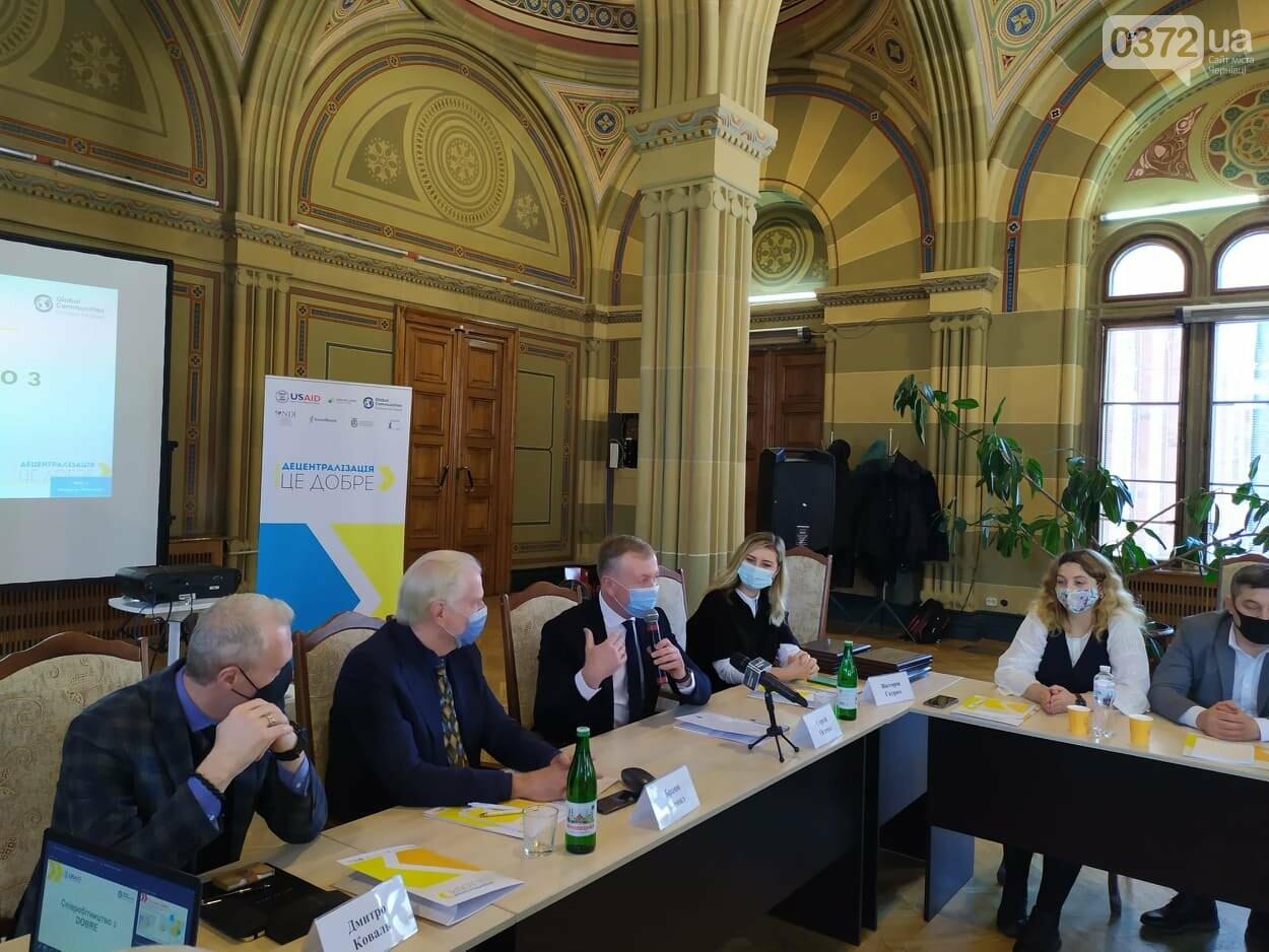 У Чернівцях уклали меморандум про співпрацю в рамках програми DOBRE (ФОТОРЕПОРТАЖ), фото-1, фото 0372.ua