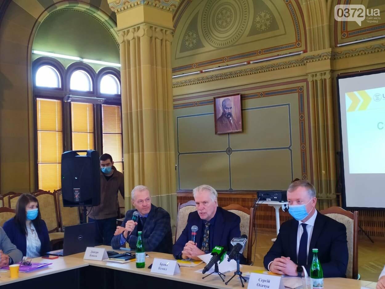 У Чернівцях уклали меморандум про співпрацю в рамках програми DOBRE (ФОТОРЕПОРТАЖ), фото-2, фото 0372.ua