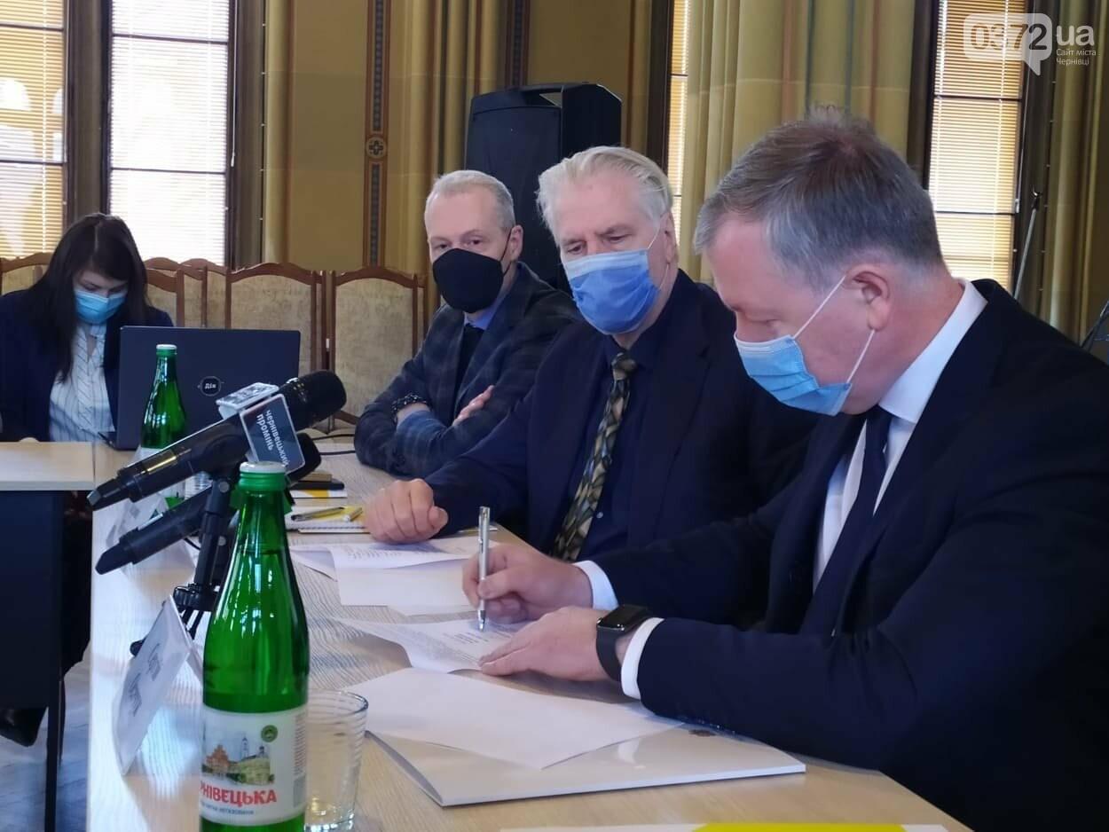 У Чернівцях уклали меморандум про співпрацю в рамках програми DOBRE (ФОТОРЕПОРТАЖ), фото-5, фото 0372.ua