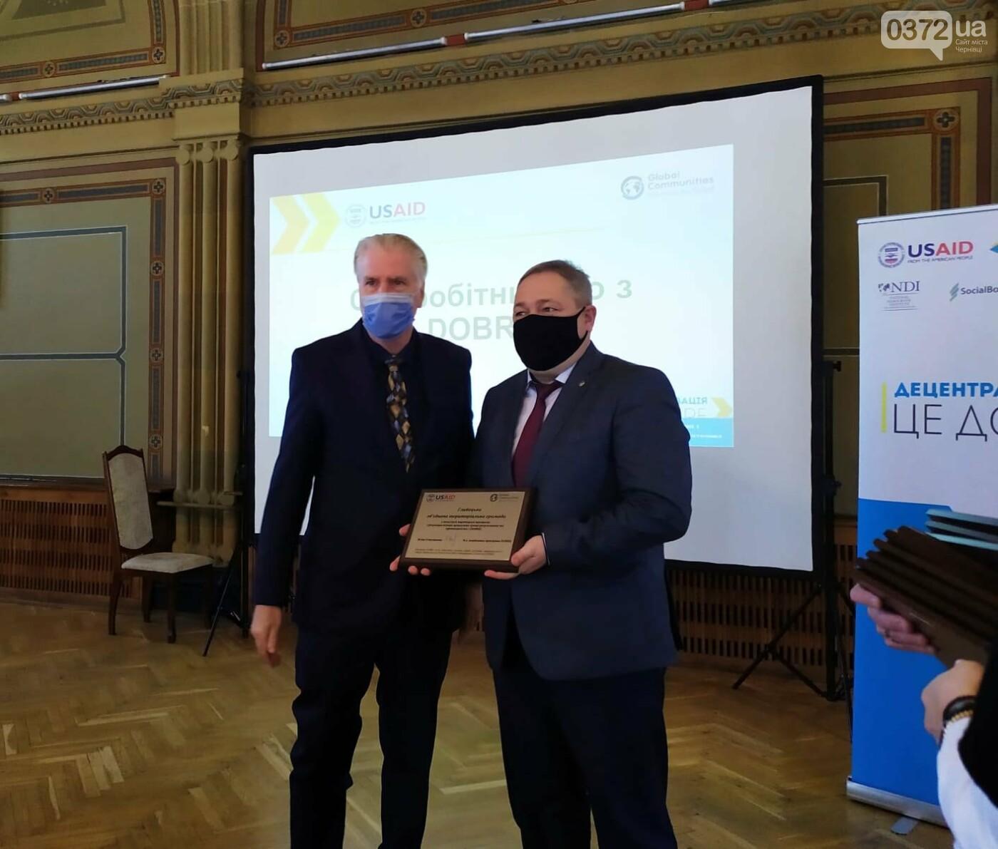 У Чернівцях уклали меморандум про співпрацю в рамках програми DOBRE (ФОТОРЕПОРТАЖ), фото-10, фото 0372.ua