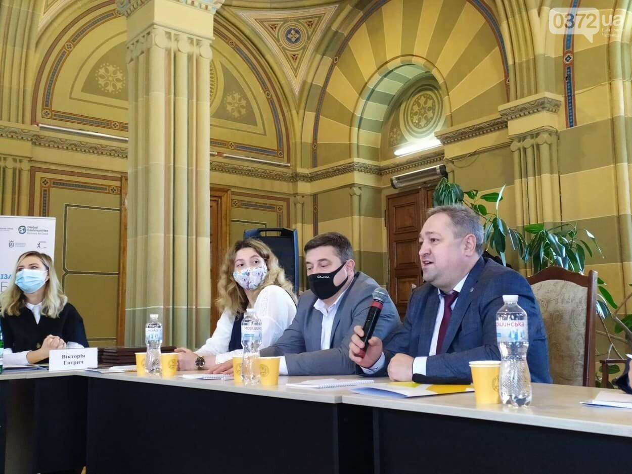 У Чернівцях уклали меморандум про співпрацю в рамках програми DOBRE (ФОТОРЕПОРТАЖ), фото-8, фото 0372.ua
