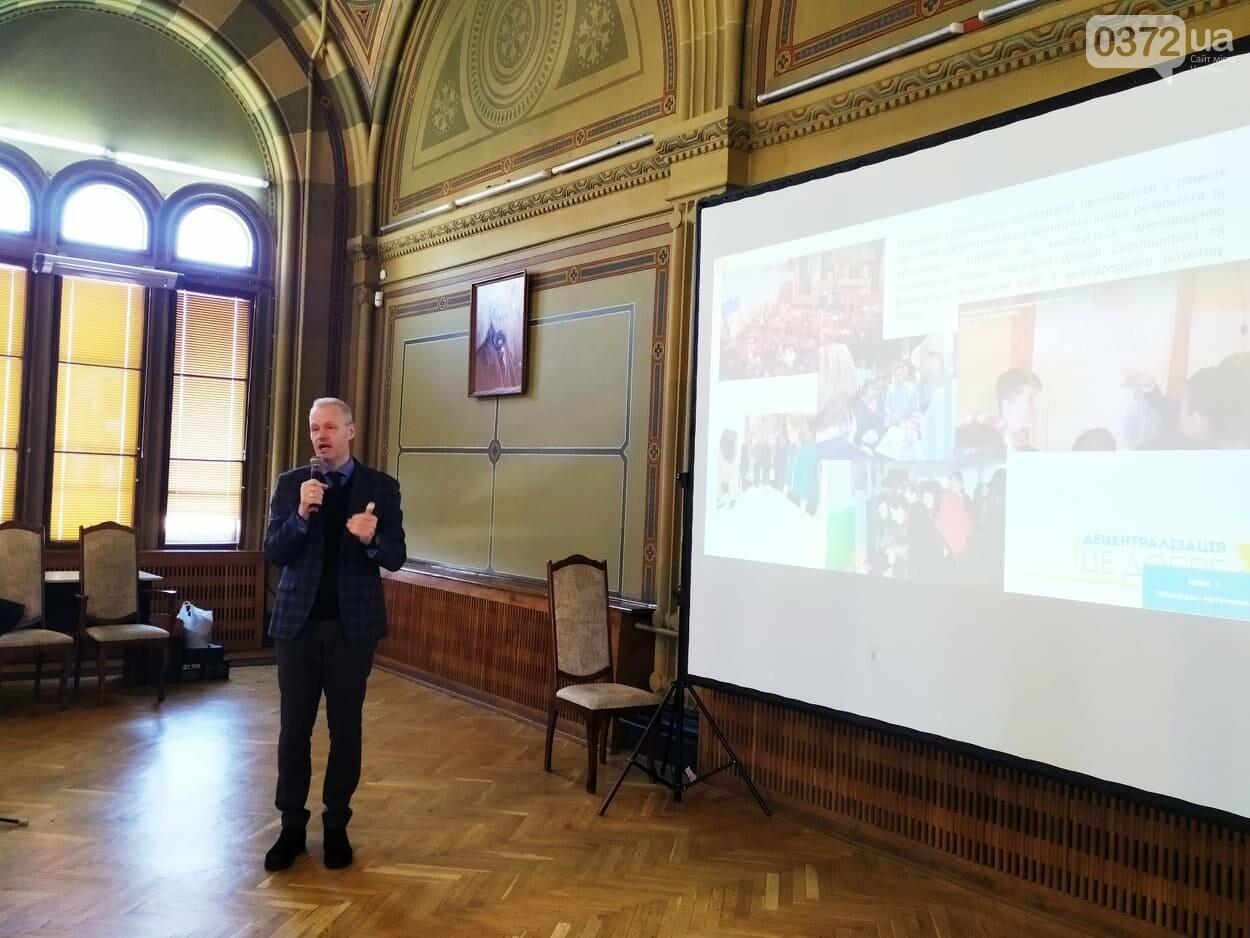 У Чернівцях уклали меморандум про співпрацю в рамках програми DOBRE (ФОТОРЕПОРТАЖ), фото-9, фото 0372.ua