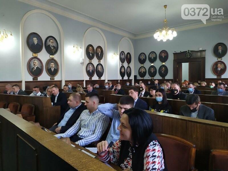 Сесія Чернівецької міської ради
