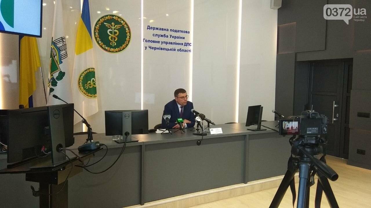 Віталій Шпак, начальник Головного управління ДПС у Чернівецькій області