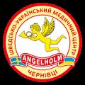 """Шведсько-український медичний центр """"Angelholm"""""""