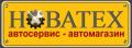 Новатех, автосервіс та магазин автоматеріалів в Чернівцях