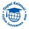 Перші Київські курси іноземних мов-Плюс, дитячі курси, іноземна мова, курси, навчання
