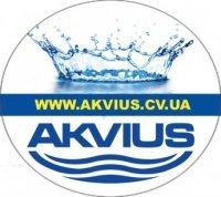 Логотип - AKVIUS, фільтри для води, консультація, монтаж, сервіс
