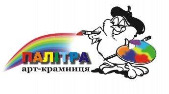 Логотип - Палітра, арт-крамниця