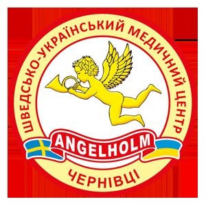 """Логотип - Шведсько-український медичний центр """"Angelholm"""""""