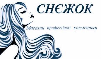 Логотип - Снєжок, магазин-офіс професійної косметики для перукарів