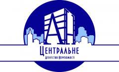 Логотип - Центральне Агентство Нерухомості Чернівці