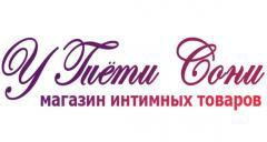 Логотип - У тьоті Соні, секс-шоп Чернівці