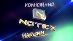 NoTeX, Комісійний магазин техніки м. Чернівці