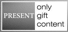 Логотип - Present - магазин стильних подарунків
