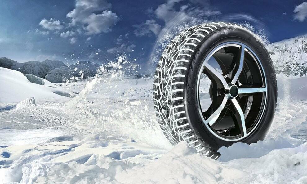 Зимова гума у Чернівцях