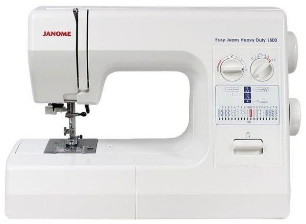 Вибрати машинку для шиття у Чернівцях