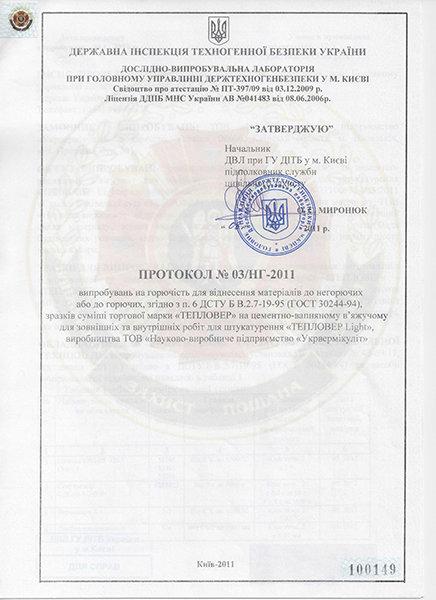 Документи, фото-4