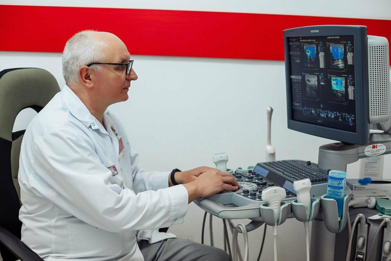 Діагностичне відділення, фото-1