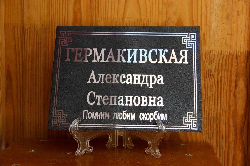 Фотокераміка/таблички, фото-3