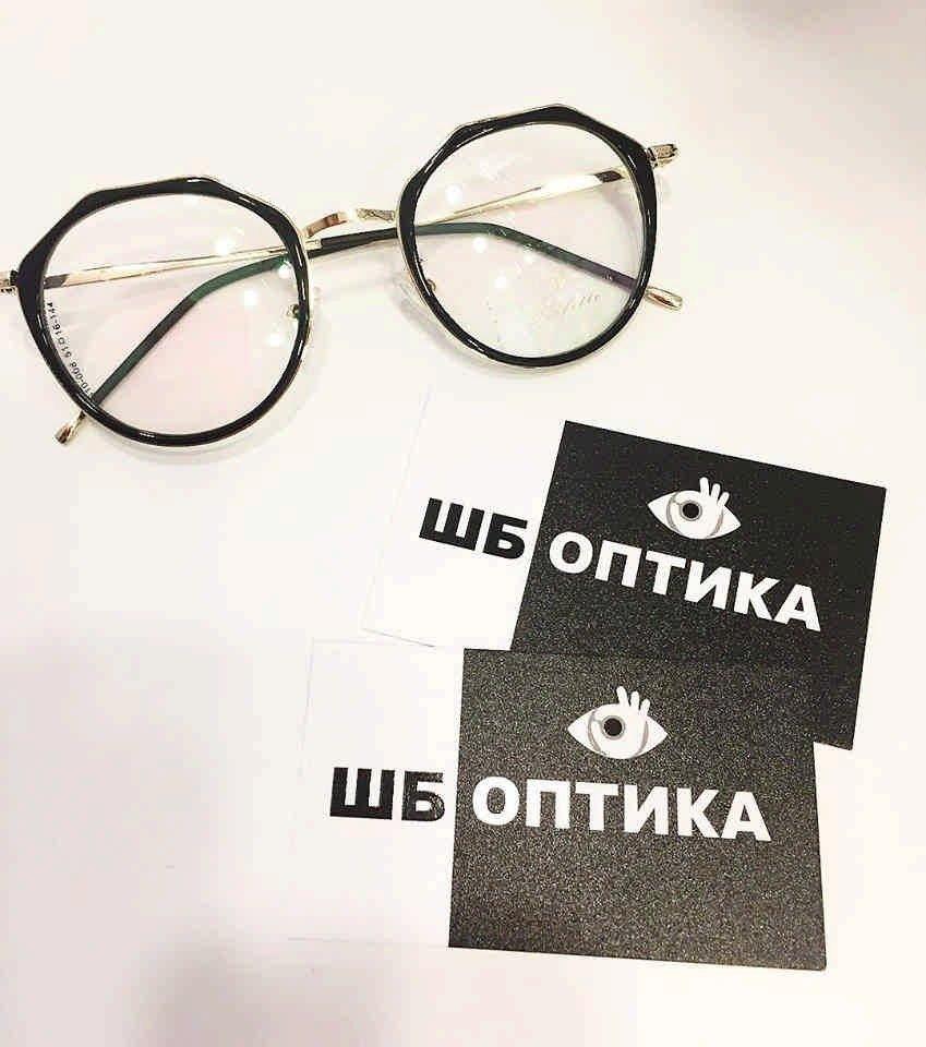 Як вибрати окуляри?, фото-1