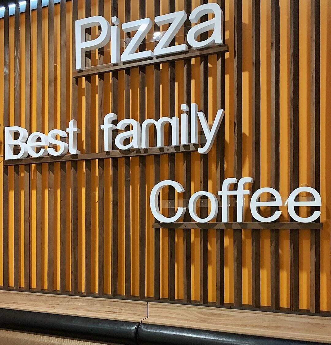 best family кафе-піцерія