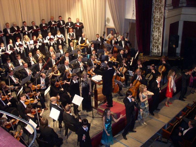 Академічний симфонічний оркестр Чернівецької філармонії, фото-1