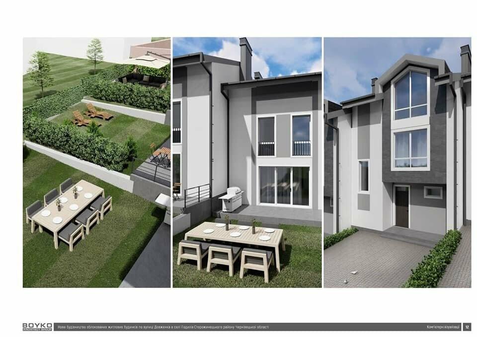 Як вибрати квартиру мрії?, фото-1