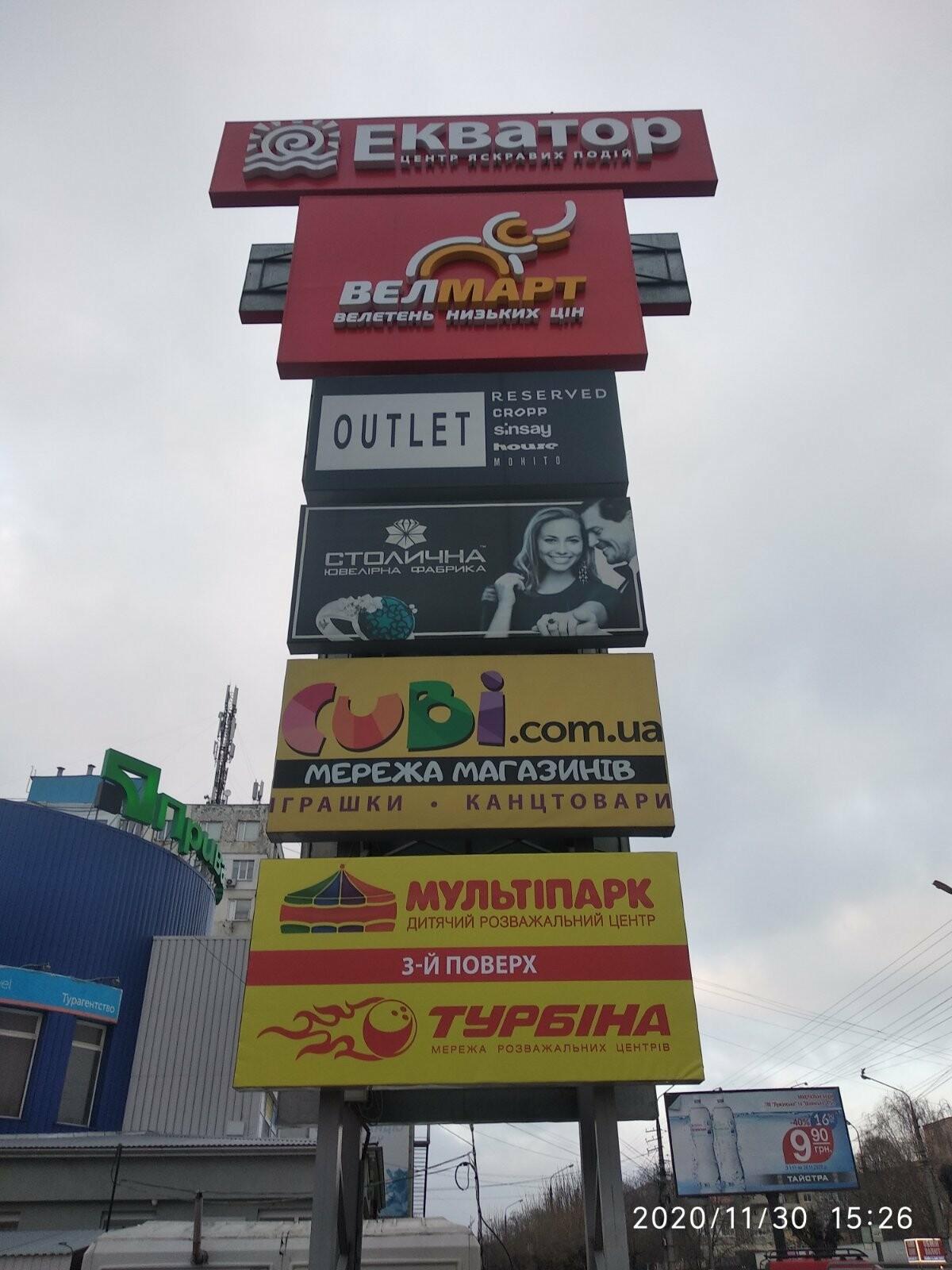 Замовлення зовнішньої реклами у Чернівцях