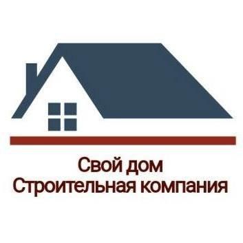 """Строительная компания """"Свой дом"""" в Черновцах"""