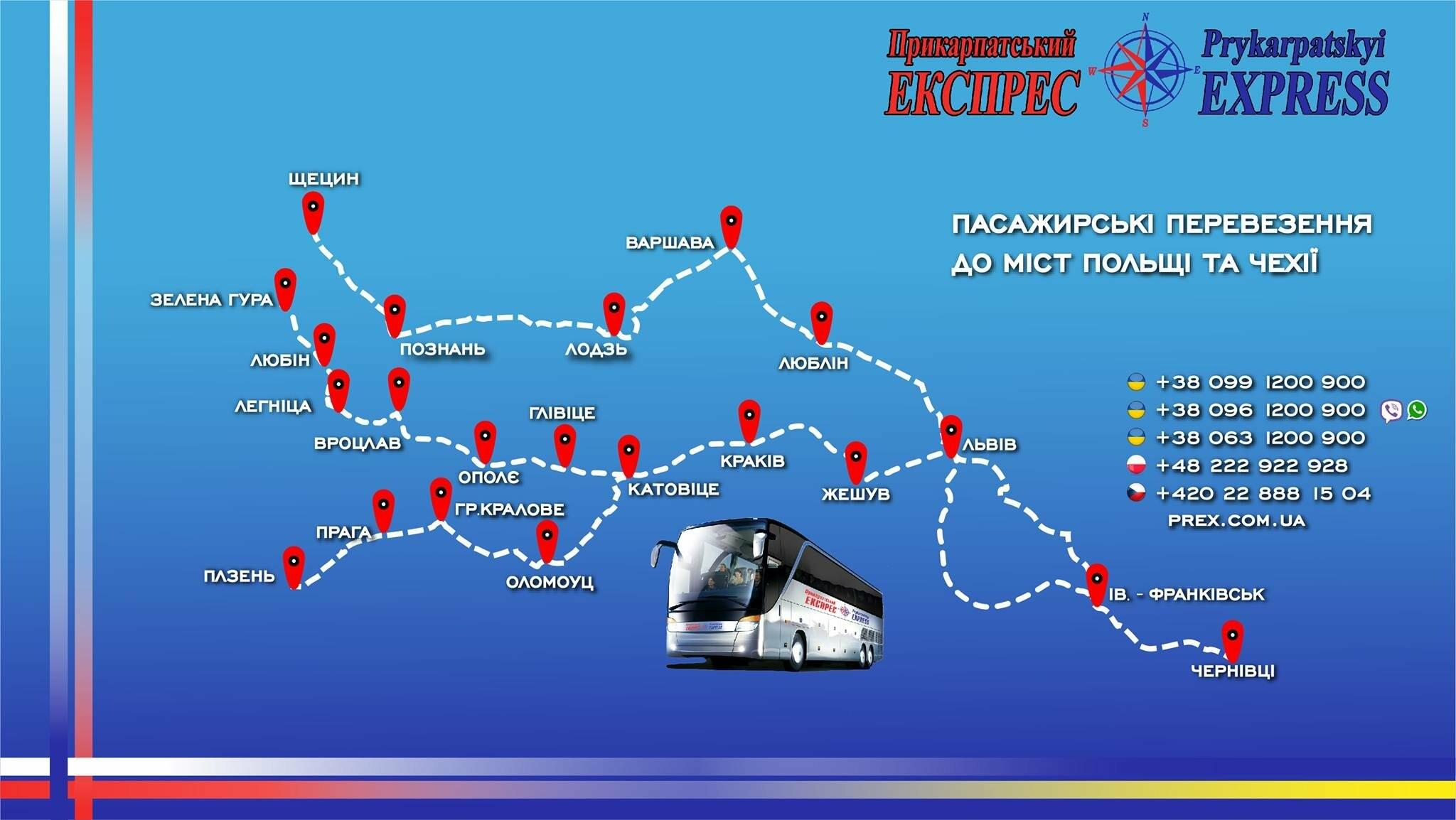 Перевезення у Польщу з Чернівців