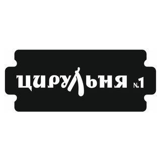 Барбершоп Чернівці