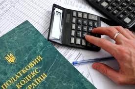 Карантин: податкова служба Буковини змінила режим роботи ЦОПів ...