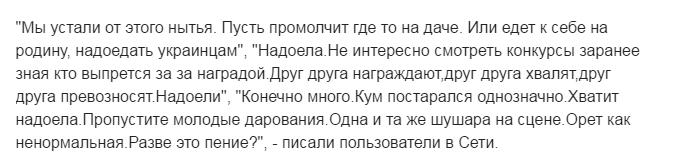 Росіяни хочуть відправити буковинську співачку Ані Лорак додому, фото-1