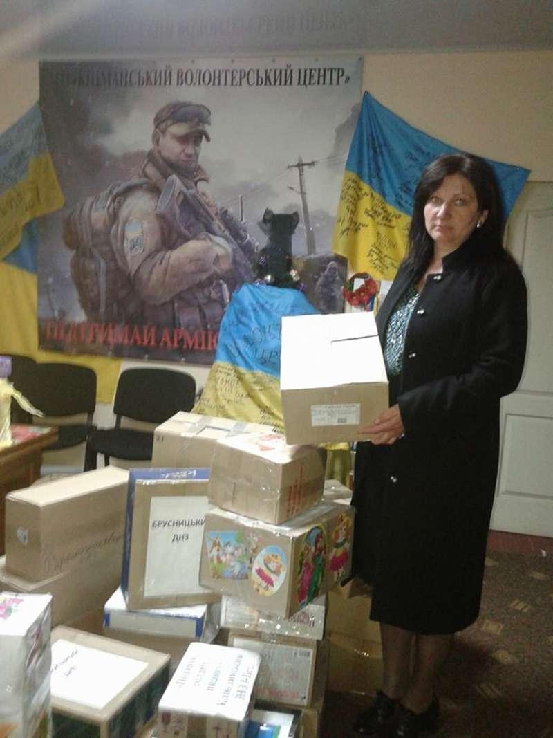 На Буковині небайдужі збирають допомогу для бійців АТО, фото-1