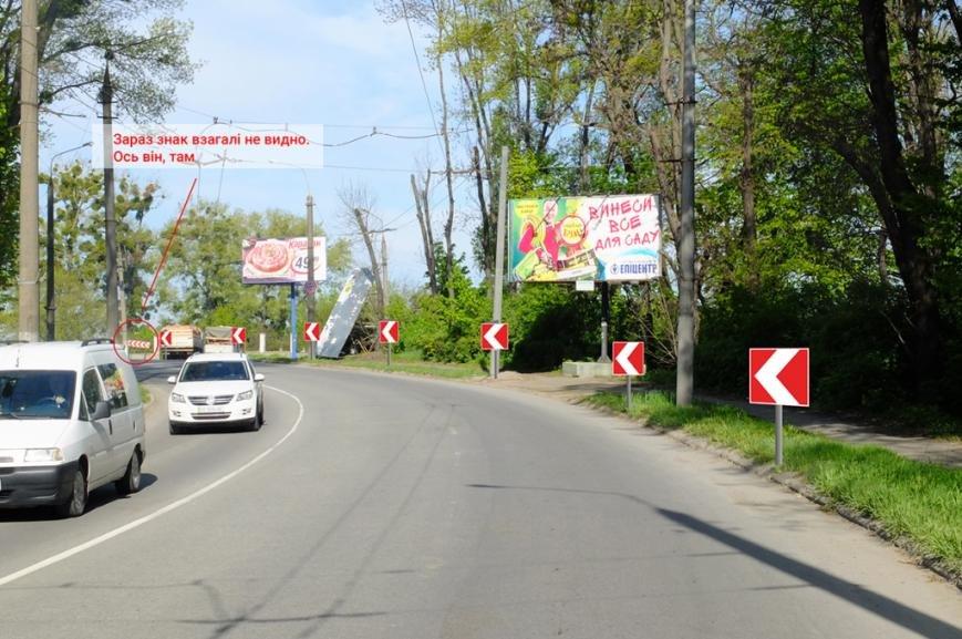 Чернівчани просять на вулиці Московської Олімпіади встановити нові дорожні знаки, фото-1