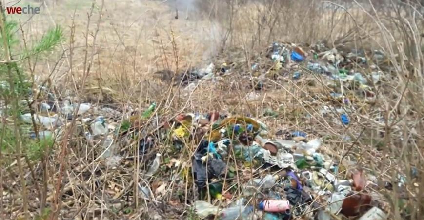 На Буковині територію заказника перетворили на  сміттєзвалище, фото-1