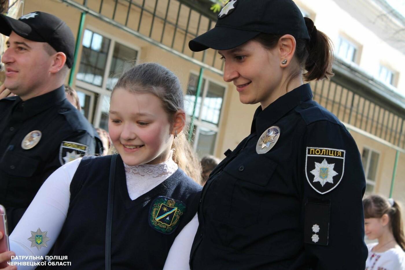 Шкільні офіцери поліції відтепер працюватимуть і у Чернівцях, фото-1