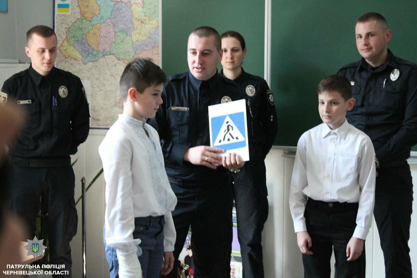 Шкільні офіцери поліції відтепер працюватимуть і у Чернівцях, фото-2