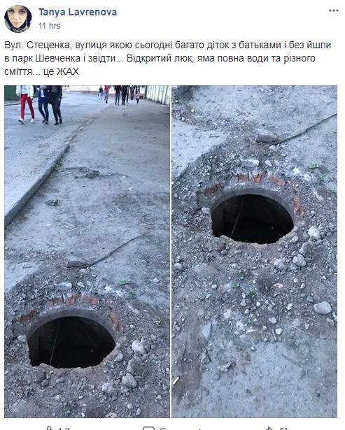 Чернівчани попередили про небезпеку: на деяких вулицях у місті можна натрапити на відкриті люки, фото-1