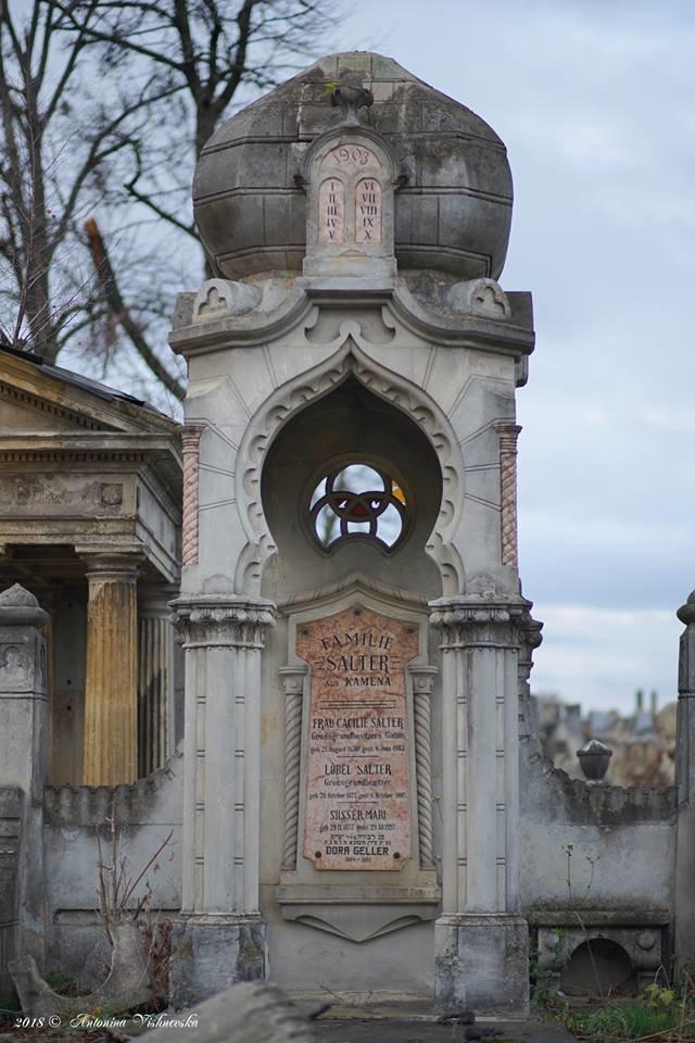 Одне з наймістичніших кладовищ України знаходиться у Чернівцях (фото), фото-7